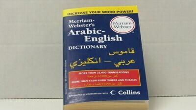 Dictionary Arabic-English