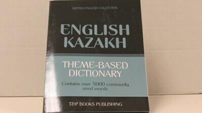 Dictionary British/English