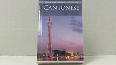 Dictionary Cantonese (Hippoc)