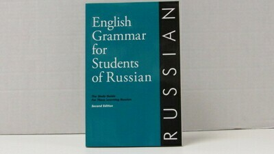 Dictionary English for Russian