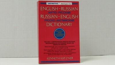 Dictionary English/Russian