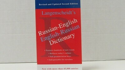 Dictionary Russian/Eng
