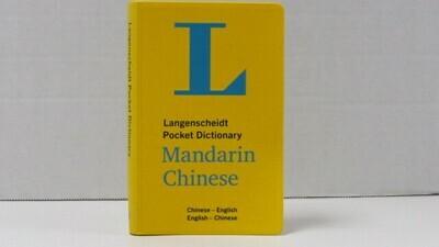 Dictionary Mandrn Chinese-Eng