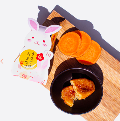 Rabbit Festival: Golden Sweet Potato Cake (1 Piece)
