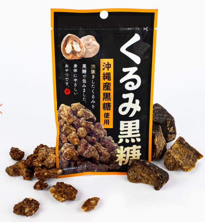 Kokuto Black Sugar Candied Walnuts (1 Bag)