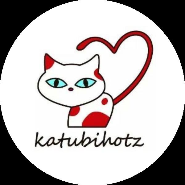 Tienda Katubihotz