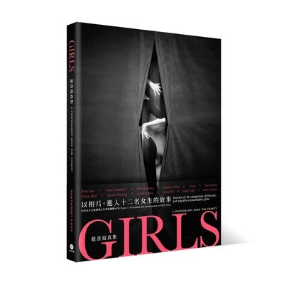 《GIRLS》慈善寫真集  (不包運費) (已包含$10 Paypal 手續費)  Order for GIRLS  (Shipping cost NOT included) ($10 Paypal charges is incl.)