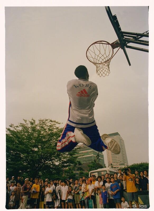 Kobe Bryant in Korea 1998