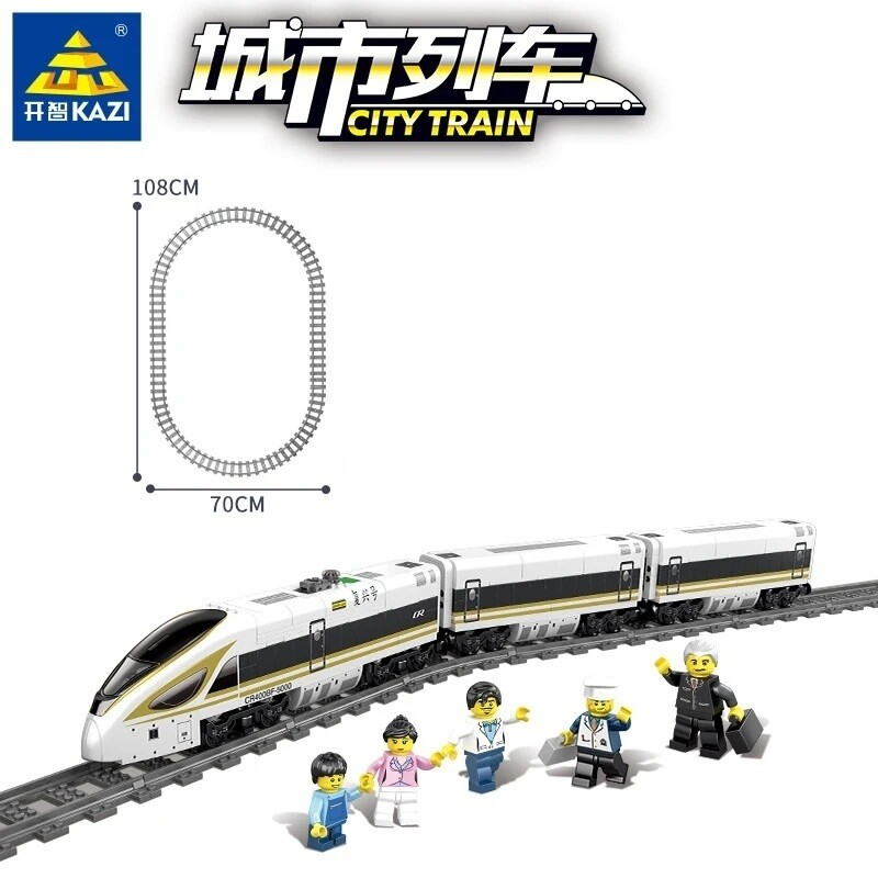 Kazi City Train Gold Stripe