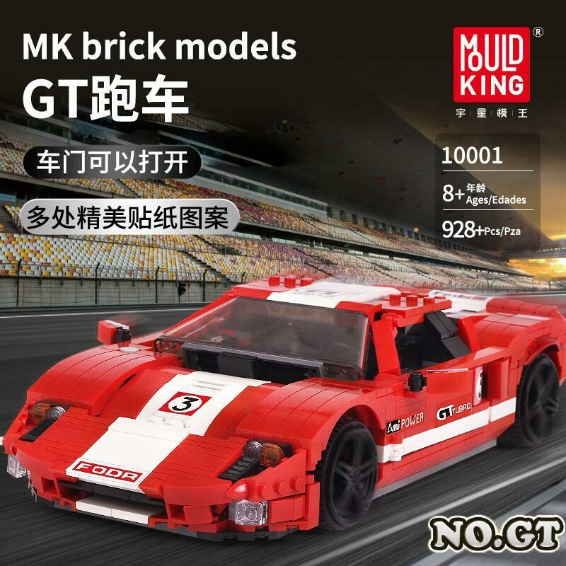Mould King GT