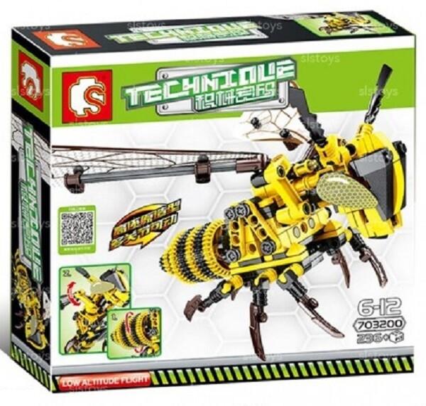 SEMBO BUMBLE BEE
