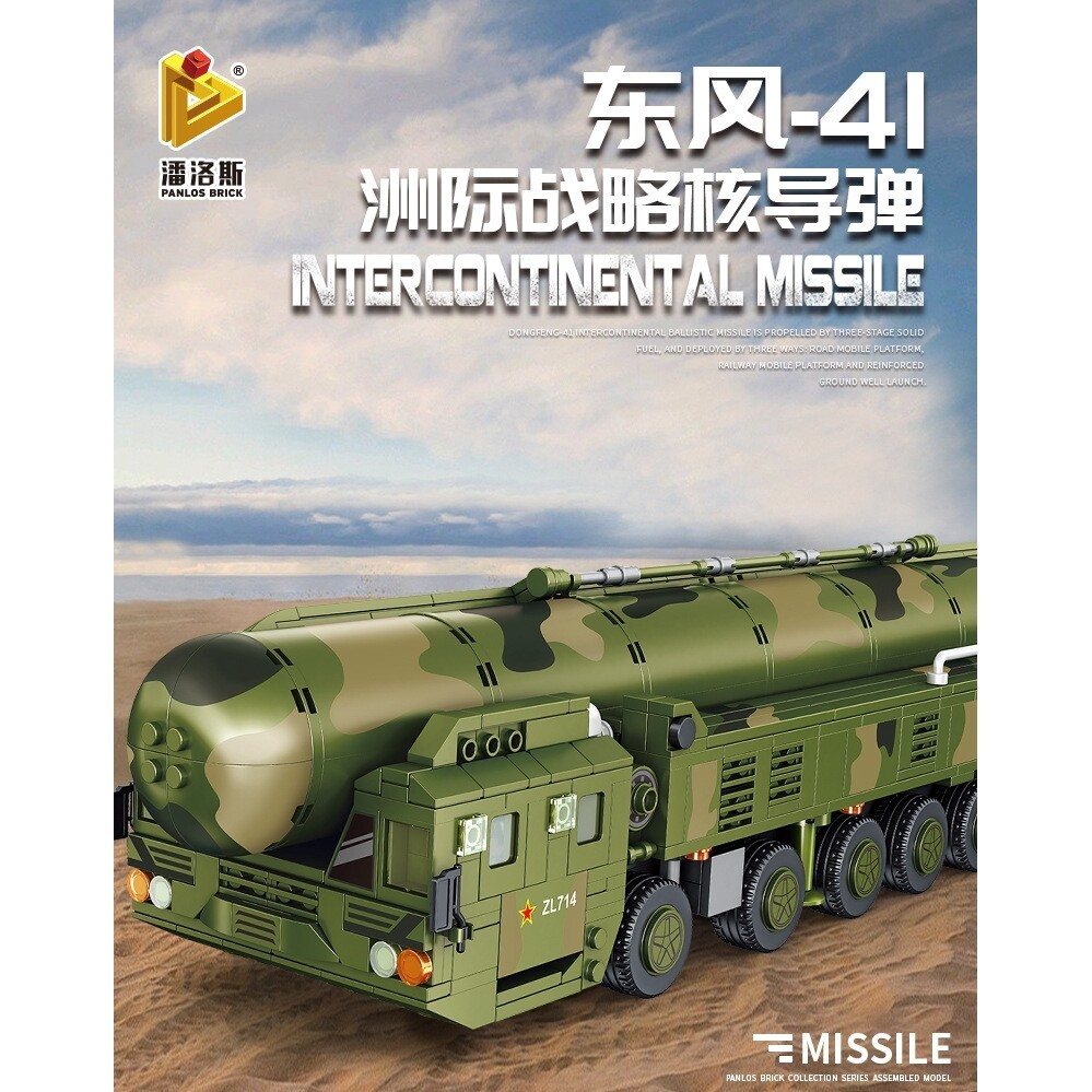 PANLOS Intercontinental Missile 639009