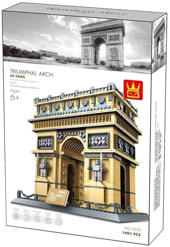 Wange Triumphal Arch 5223