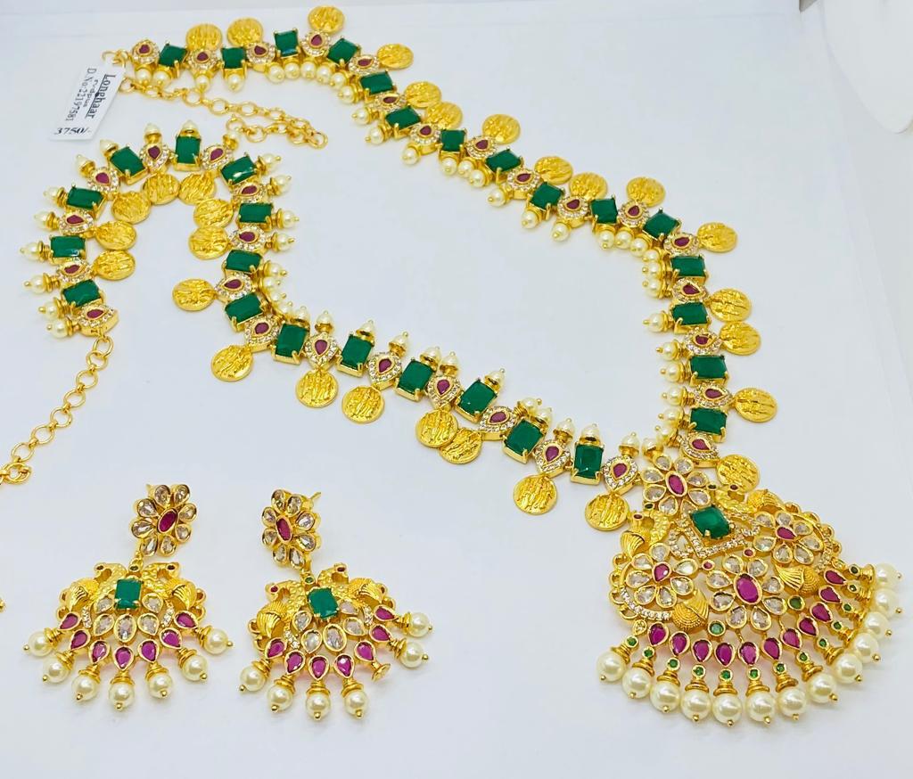 Ram Parivar Haram