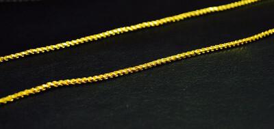 Rope / Kobbari Thaadu 24