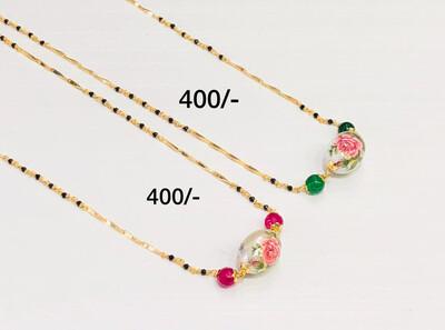 Cute Black Beads Chain