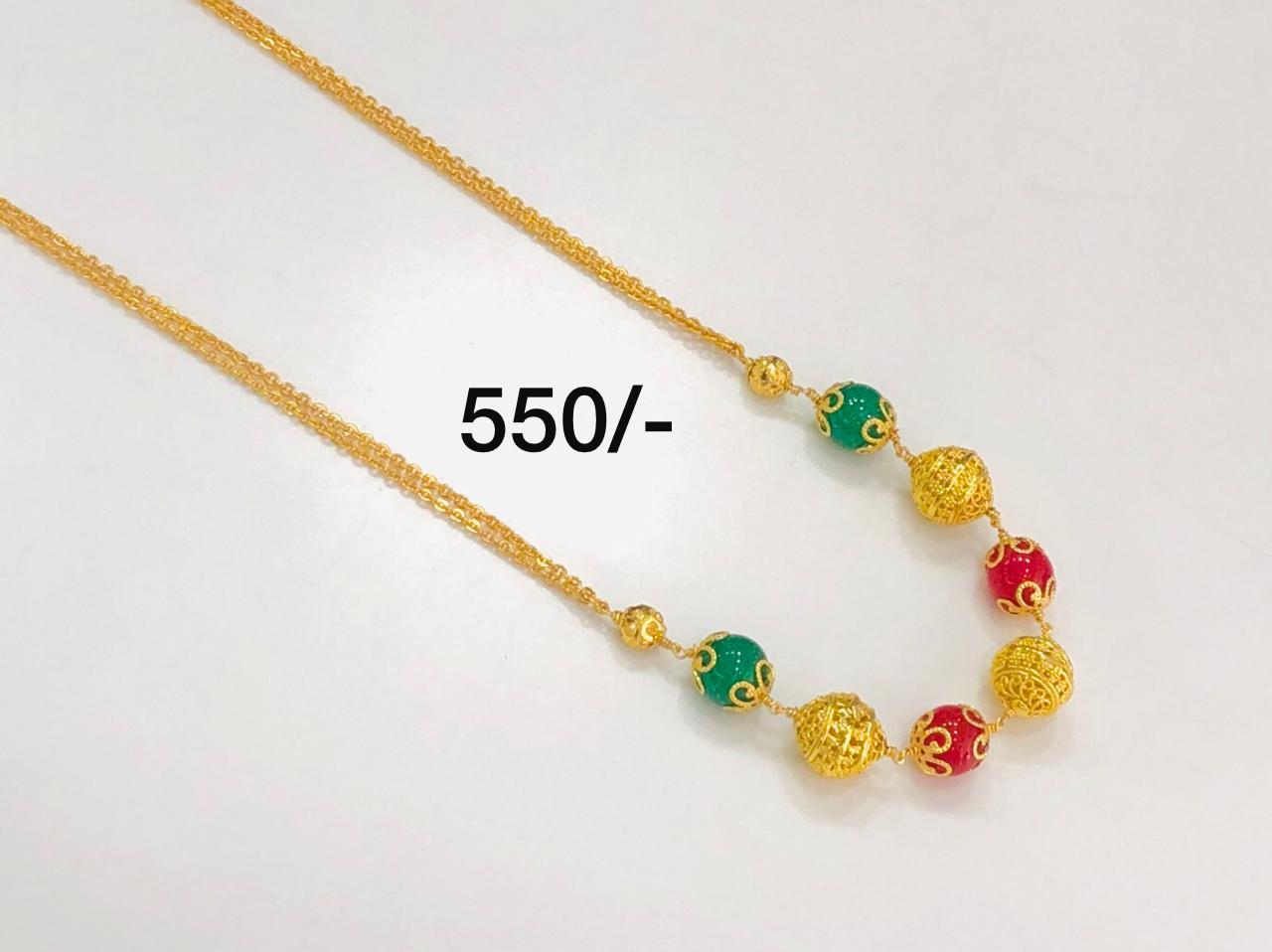 Cute Beads Chain
