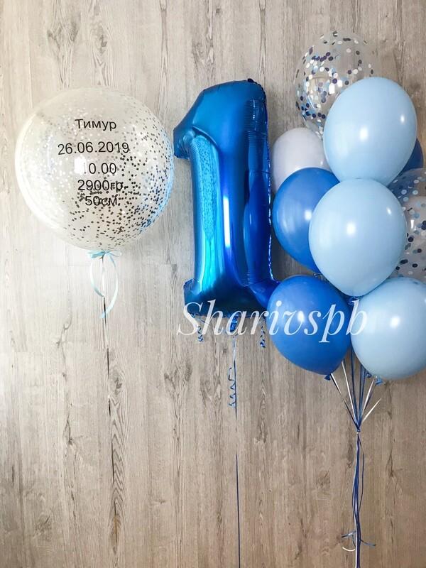 Набор для мальчика на первый день рождения