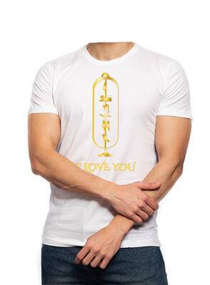 I Love You Cartouche white t-shirt