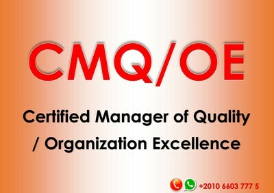 Preparation Course for the Certified Manager of Quality/Organizational Excellence (CMQ/OE) - Online Training Course
