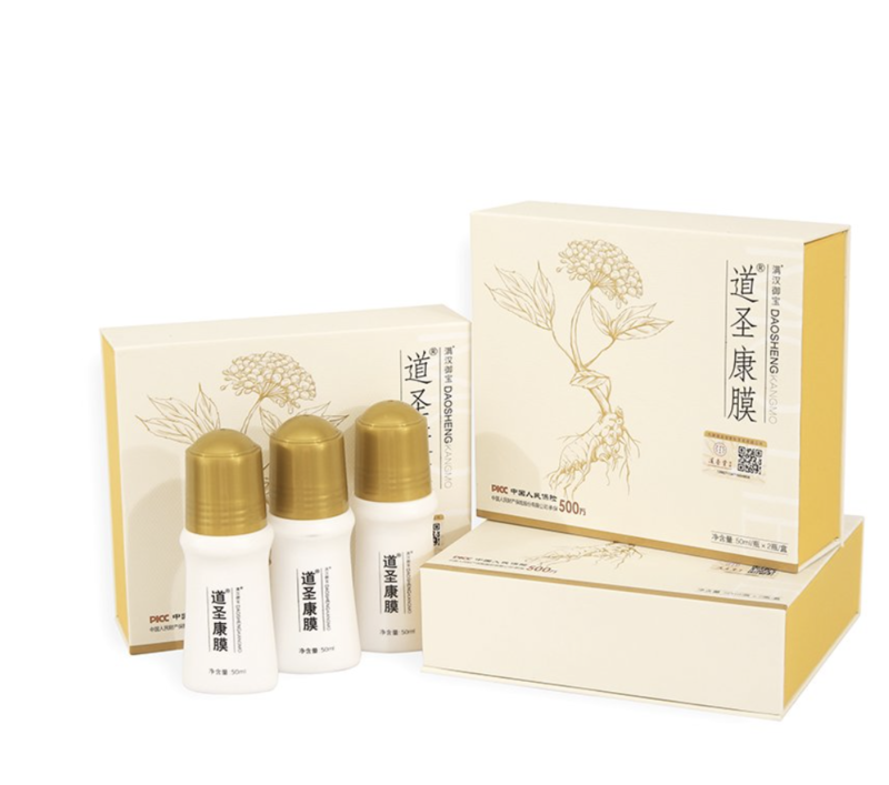 DSKM Roll on liquid healing ointment - 3 Boxes