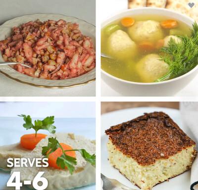 Seder Sides Box™