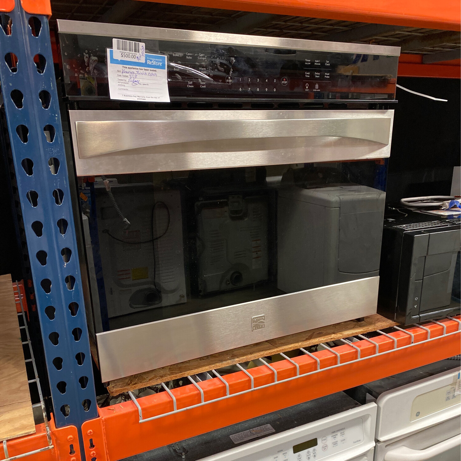 KENMORE STAINLESS OVEN