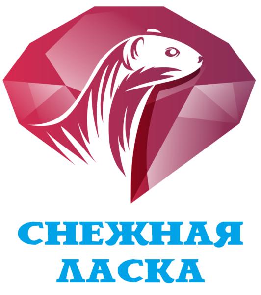 """Унты сибирской фабрики """"Снежная Ласка"""""""