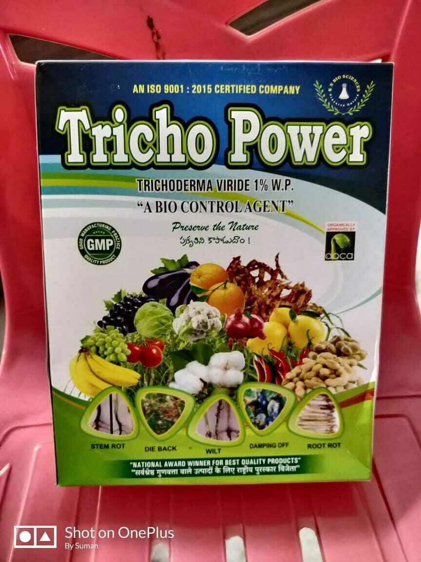 Organic Pesticide | Trichopower | Trichoderma viride | 1Kg
