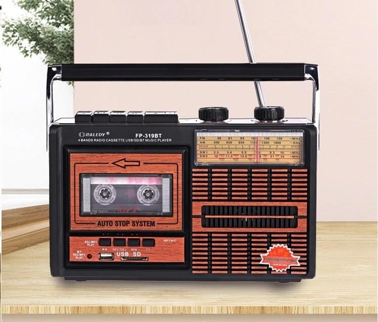 Radio Lecteur Cassette Audio Design Retro | Bluetooth, usb, mp3