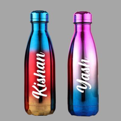 Customised Rainbow Insulated Bottle
