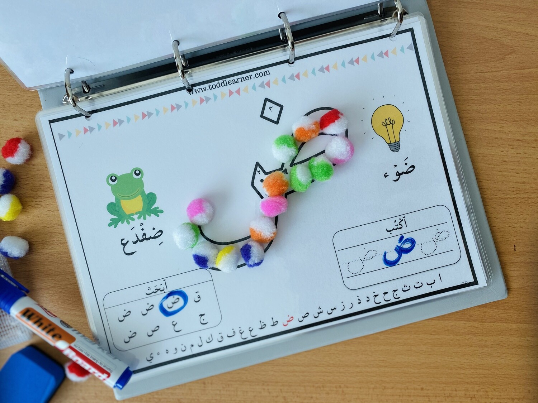 Arabic Writing Practice Binder