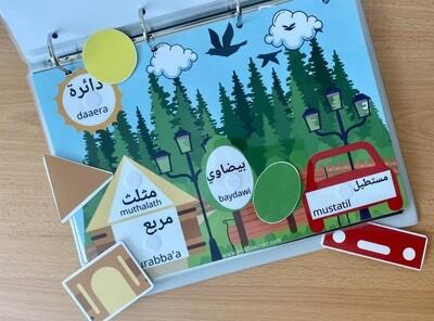 Arabic Busy Binder