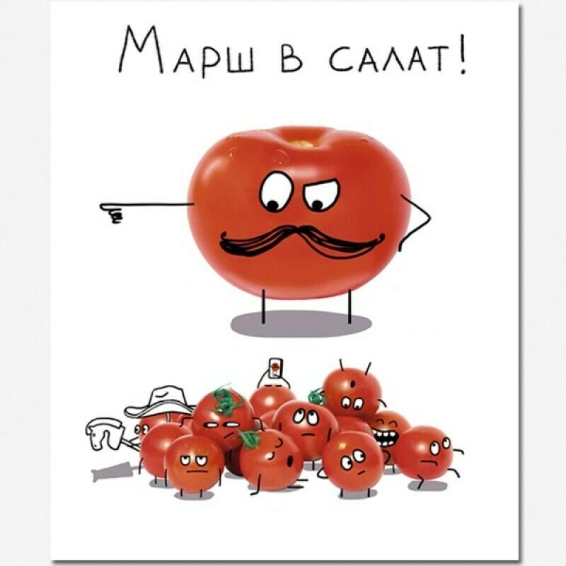 "Тетрадь общ.,170х203, 48л., скр. ""Crazy Fruits"", 4+0, 4 диз.3000"