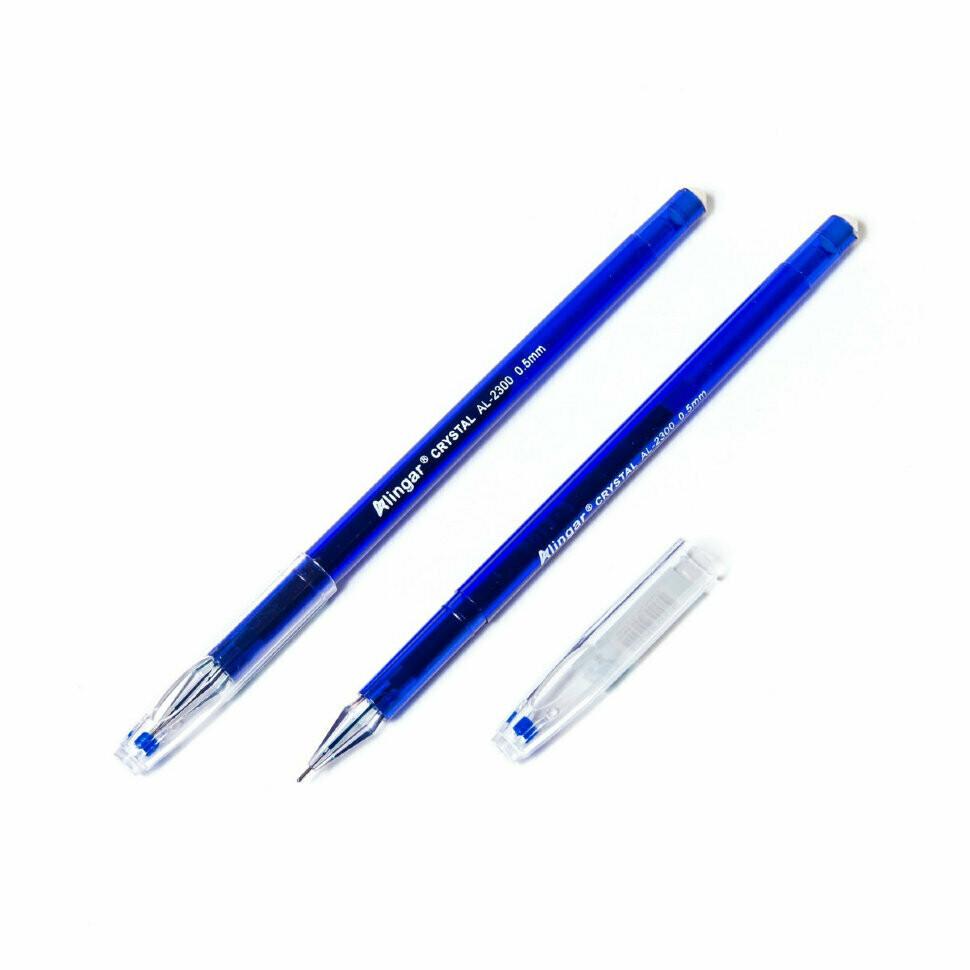 "Ручка гелевая, синяя, 0,5мм, ""Кристалл"" AL2300 (Синий)"