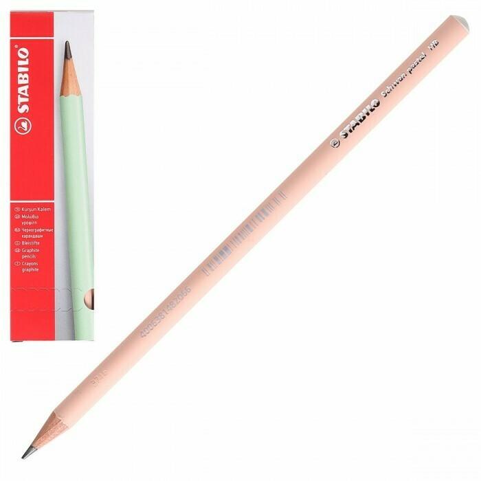 Карандаш НВ деревянный круглый заточенный Stabilo Schwan pastel 421 421/НВ-4 персиковый
