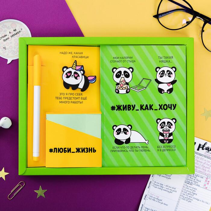 """Подарочный набор """"Панда. Моя счастливая жизнь"""" 3865198"""