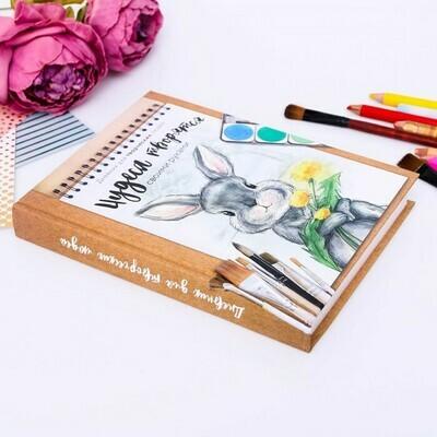 Дневник для творческих людей
