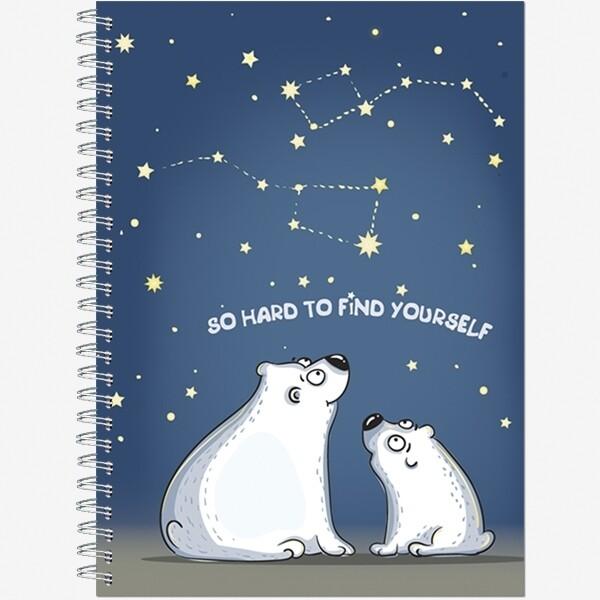 """Блокнот для зарисовок Sketchbook А5 """"Чувства"""", 60л., офсет 100г/м2, ламин жест обл 2821"""