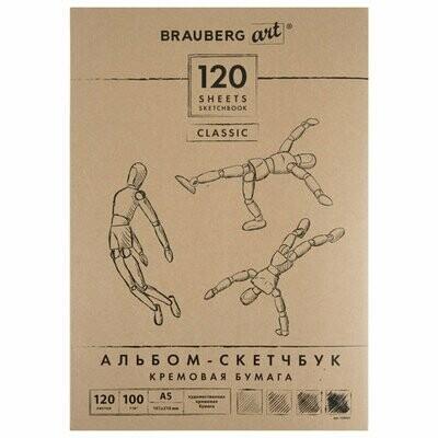 Скетчбук, слоновая кость 100 г/м2, 148×210 мм, 120 л., прошивка, BRAUBERG ART «CLASSIC», 128961