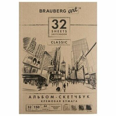 Альбом-скетчбук, кремовая бумага, А4, 210х297мм, 150г/м2, 32л, склейка, BRAUBERG ART CLASSIC, 128955