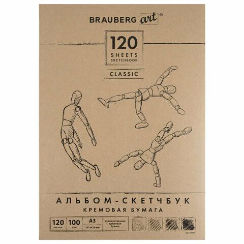 Скетчбук, слоновая кость 100 г/м2, 297×420 мм, 120 л., прошивка, BRAUBERG ART «CLASSIC», 128959