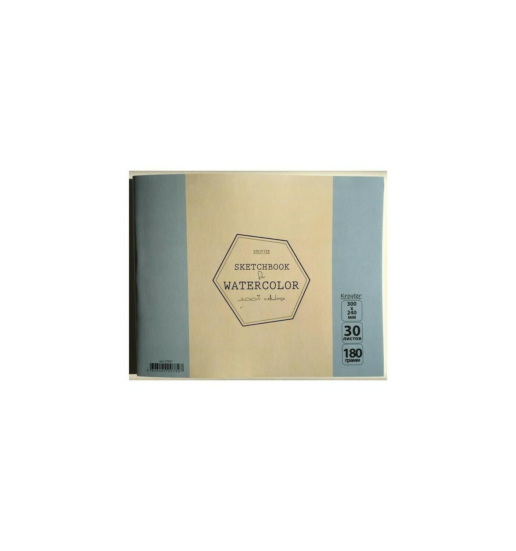 Скетчбук для акварели 300х240мм 30л, 180гр/м,склейка,тиснение фольгой 07897 Kroyter