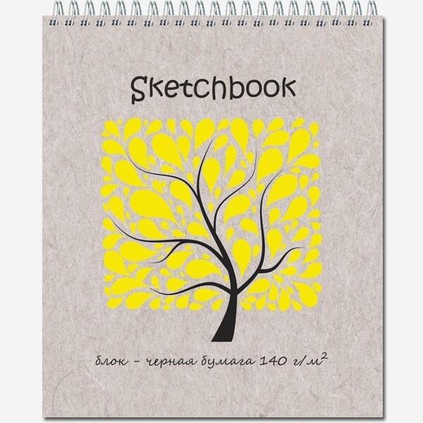 """Блокнот 20л., 170х200, мет.греб. """"Sketchbook Black"""", бумага черная 140-170 г/м2 2622/673209"""