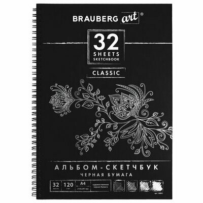 Скетчбук, черная бумага 120 г/м2, 210×297 мм, 32 л., гребень, BRAUBERG ART «CLASSIC», 128951