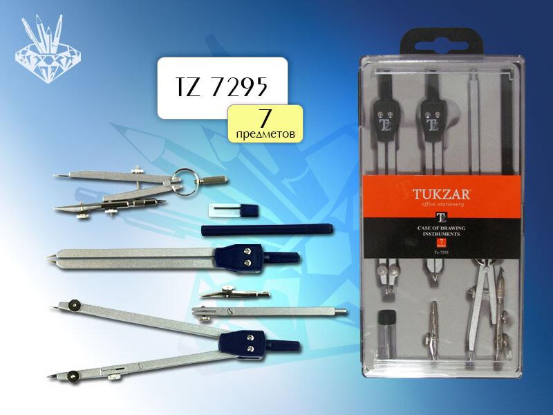 Готовальня 7 предметов. Циркуль металлический, циркуль измеритель, циркуль трансформер, TZ 7295