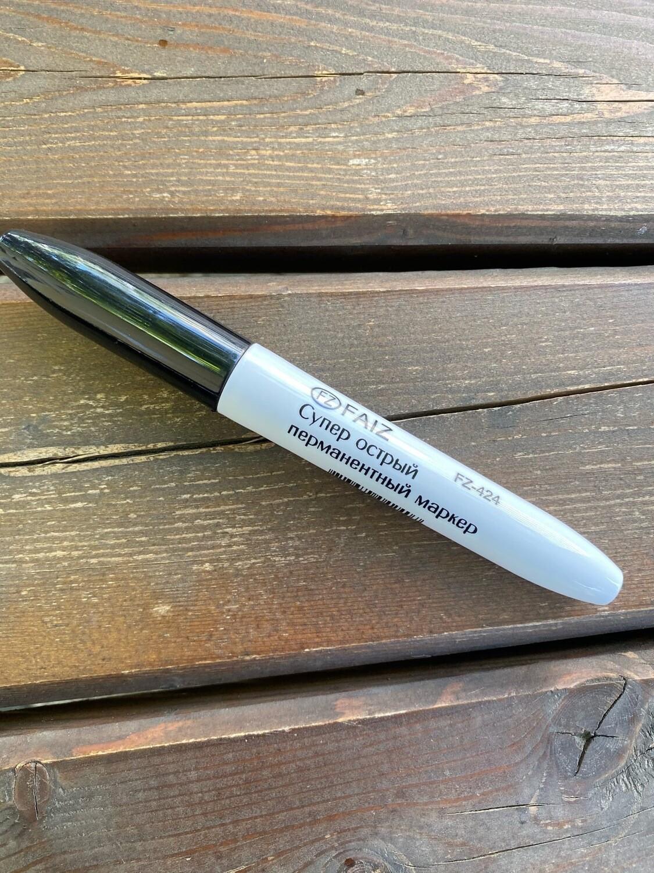 Маркер  перманентный, острый В белом пластиковом корпусе FZ-424 (Черный)