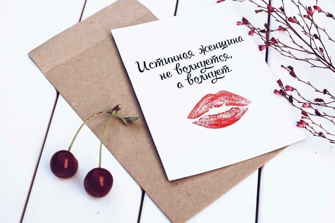 """Открытка Happy Lavka """"ВОЛНУЕТ"""""""