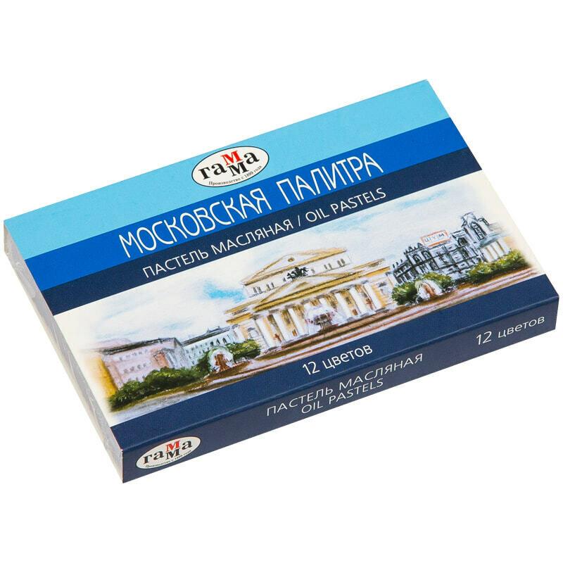 "Пастель масляная Гамма ""Московская палитра"", 12 цветов, картон. упак"