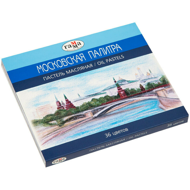 "Пастель масляная Гамма ""Московская палитра"", 36 цветов, картон. упак."